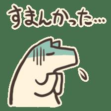 inuuma-san2 sticker #3237116
