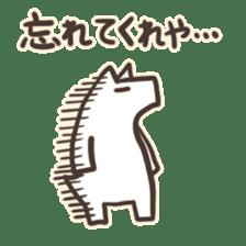 inuuma-san2 sticker #3237117