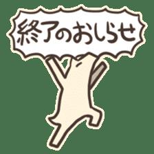 inuuma-san2 sticker #3237118
