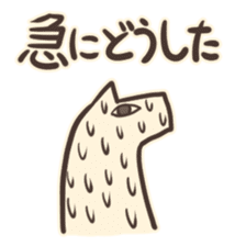 inuuma-san2 sticker #3237120