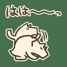 inuuma-san2 sticker #3237122