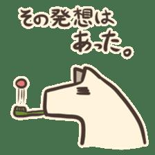 inuuma-san2 sticker #3237125