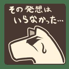 inuuma-san2 sticker #3237126