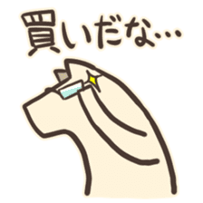 inuuma-san2 sticker #3237129