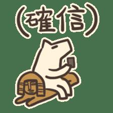inuuma-san2 sticker #3237130