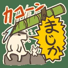 inuuma-san2 sticker #3237131