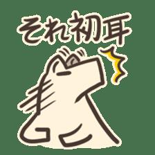 inuuma-san2 sticker #3237132