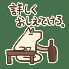 inuuma-san2 sticker #3237133