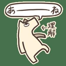 inuuma-san2 sticker #3237134
