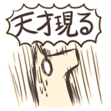 inuuma-san2 sticker #3237136
