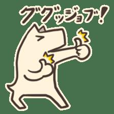 inuuma-san2 sticker #3237138