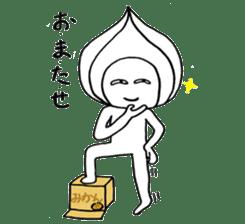 Mr.Onion sticker #3238302