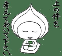 Mr.Onion sticker #3238305