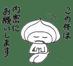 Mr.Onion sticker #3238307