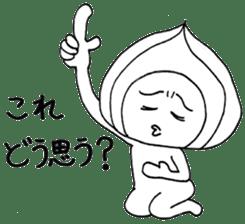 Mr.Onion sticker #3238323