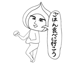 Mr.Onion sticker #3238332