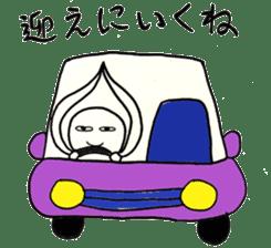 Mr.Onion sticker #3238334