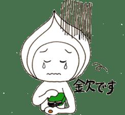 Mr.Onion sticker #3238335