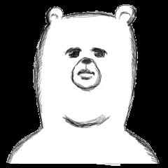No friends bear