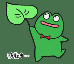 Kerokichi and friends sticker #3243665