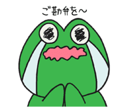 Kerokichi and friends sticker #3243668