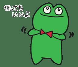 Kerokichi and friends sticker #3243674