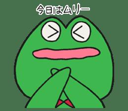 Kerokichi and friends sticker #3243675