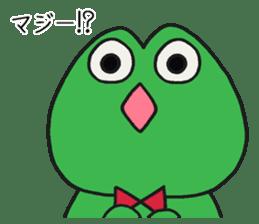 Kerokichi and friends sticker #3243678