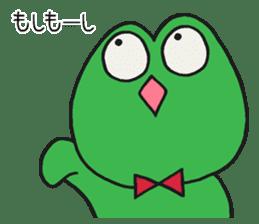 Kerokichi and friends sticker #3243687