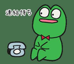 Kerokichi and friends sticker #3243695