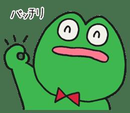 Kerokichi and friends sticker #3243697