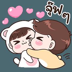 บู้บี้ : แมวหมาแฟนจ๋าน่ารัก