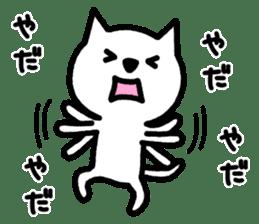 Bad bad cats sticker #3250147