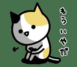 Bad bad cats sticker #3250148