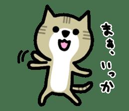 Bad bad cats sticker #3250149