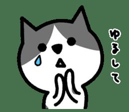Bad bad cats sticker #3250150