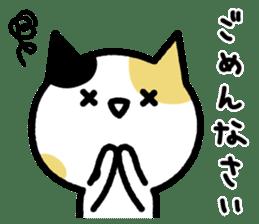 Bad bad cats sticker #3250154