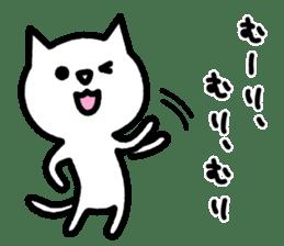 Bad bad cats sticker #3250158