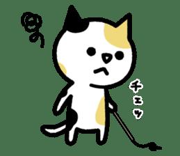 Bad bad cats sticker #3250160
