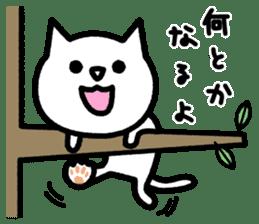 Bad bad cats sticker #3250161