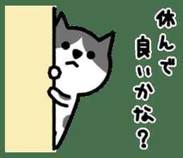 Bad bad cats sticker #3250164