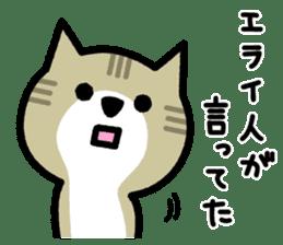 Bad bad cats sticker #3250165
