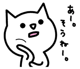 Bad bad cats sticker #3250166