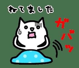 Bad bad cats sticker #3250167