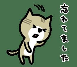 Bad bad cats sticker #3250168