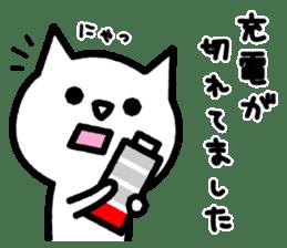 Bad bad cats sticker #3250169