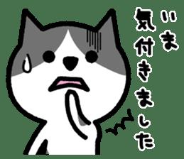 Bad bad cats sticker #3250170