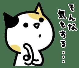 Bad bad cats sticker #3250171