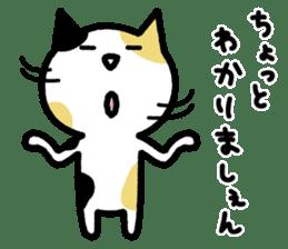 Bad bad cats sticker #3250174
