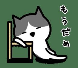 Bad bad cats sticker #3250178